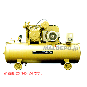 給油式 中圧エアーコンプレッサー(圧力開閉器式) SP146-110T TOSHIBA(東芝)