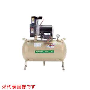 無給油式 エアーコンプレッサー(圧力開閉器式) VLT10D-4T TOSHIBA(東芝) 周波数兼用