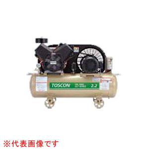 無給油式 エアーコンプレッサー(圧力開閉器式) VLT106-22T TOSHIBA(東芝) 60Hz