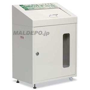 資源回収ボックスP(ペットボトル用) DS-192-910-6 テラモト【受注生産品】