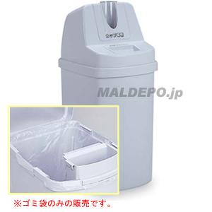 カップ回収容器専用袋(500枚入) DS-581-209-0 テラモト