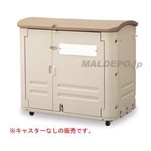 ワイドストレージ600L(キャスターなし) DS-253-060-0 テラモト【受注生産品】