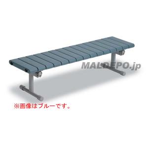 クイックステップ 背なしベンチ1500(ダークグレー) BC-310-115-7 テラモト