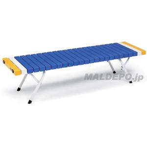折りたたみホームベンチ1500(青) BC-302-415-3 テラモト