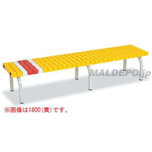 ホームベンチ1800(白) BC-302-018-5 テラモト
