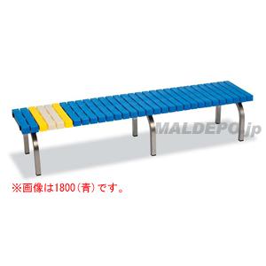 ステンレスホームベンチ1800(白) BC-302-318-5 テラモト