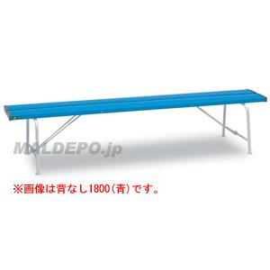 背なしベンチ1800(木調) BC-300-118-9 テラモト