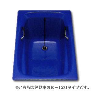鋳物ホーローバス R-130 DB・ダルセットブルー ダイワ重工 【受注生産品】