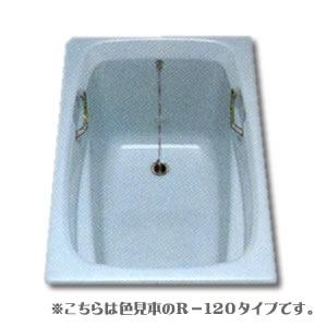 鋳物ホーローバス R-130 PB・ペイルブルー ダイワ重工 【受注生産品】