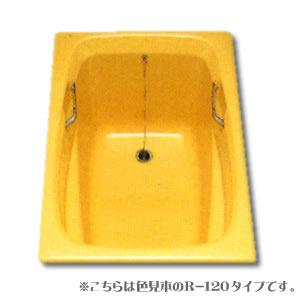 鋳物ホーローバス R-130 MY・ミストイエロー ダイワ重工 【受注生産品】