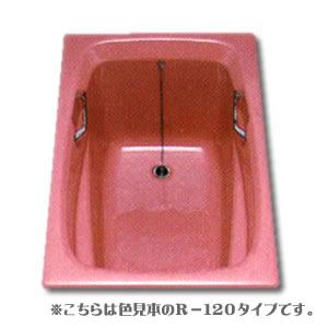 鋳物ホーローバス R-130 RP・ローズピンク ダイワ重工 【受注生産品】