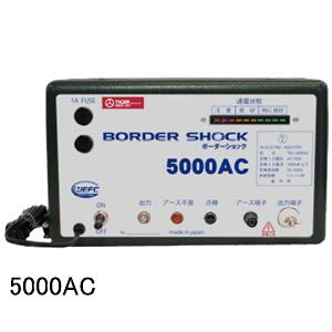 屋内型 電気牧柵器(電気さく用電源装置) ボーダーショック TBS-5000AC タイガー(TIGER) AC100Vタイプ