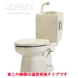 簡易水洗暖房便器(手洗い付) ソフィアシリーズ FZ300-H17-PI ダイワ化成 パステルアイボリー 暖房便座