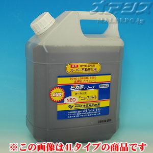 中性塩電解液 ピカ素 NEO#ニューフェライト 1L ケミカル山本