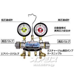 ハイブリッド車専用マニホールドゲージ 2バルブ方式134a用 CP-MG222H デンゲン