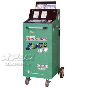 全自動フロンガス回収装置 (回収・再生・真空引き・充填) 一般車用 プリンター無し CS-EMZ デンゲン