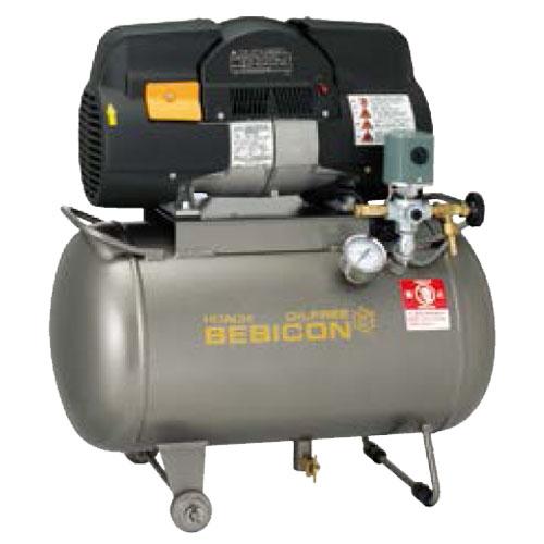 ベビコン エアーコンプレッサー スーパーオイルフリー 0.75LE-8S(周波数共用) 日立