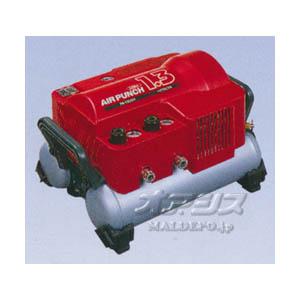 エアーコンプレッサー ベビコン エアーパンチ 無給油式 PA1300H(50/60Hz) 日立