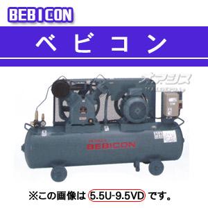 ベビコン エアーコンプレッサー 0.75U-9.5VSD5(50Hz用) 日立