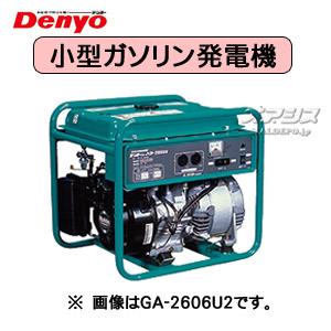 ガソリンエンジン発電機 GA-3705U/GA-3706U GA-3705U デンヨー