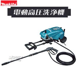 電動式高圧洗浄機 吐出圧7Mpa MHW720 マキタ(makita)