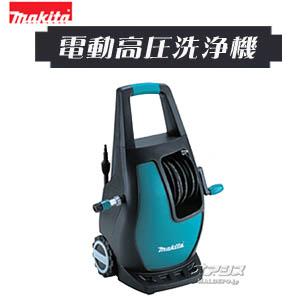 電動式高圧洗浄機 吐出圧7.5Mpa MHW0800 マキタ(makita)