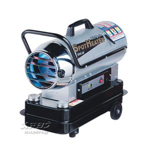 スポットヒーター(ジェットヒーター)60Hz用 KH6-30 ナカトミ