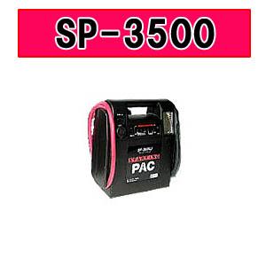 スターティングパック(エンジンスターター) SP-3500 セイシング