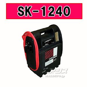 エンジンスターター バッテリートラブル 自動車 船舶 ジャンプスターター 12V/24V用エンジンスターター スタートキング SK-1240 セイシング 12V/24V用エンジンスターター スタートキング SK-1240 セイシング