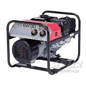 エンジン溶接機 EW-130 新ダイワ工業 130A (φ2.0~3.2mm)