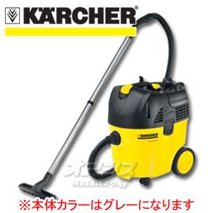 乾湿両用バキュームクリーナー(集塵機) 業務用 NT35/1AP ケルヒャージャパン