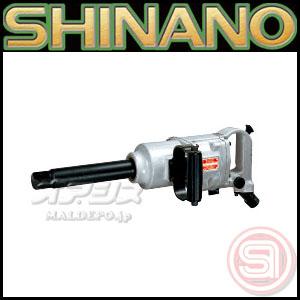 大型エアーインパクトレンチ 25.4sq 能力38mm/1470Nm リバース付き 軽量型 SI-3850GL 信濃機販 【個人宅送料別途】