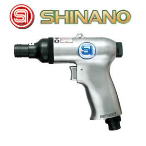 エアーインパクトドライバー ダブルハンマー 6.35sq 能力6mm SI-1065D 信濃機販 【個人宅送料別途】