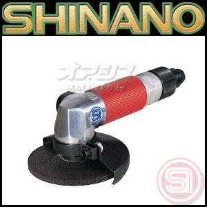 エアーディスクグラインダー φ100×15mm 12000rpm 軽研削用 SI-2501 信濃機販