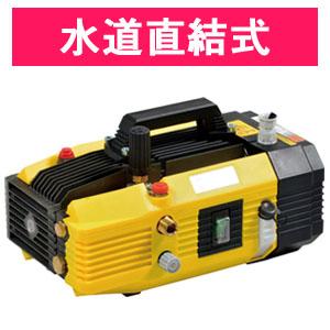 高圧洗浄機 ブリッツ 100V/6Mpa 水道直結式 SH-0807A スーパー工業