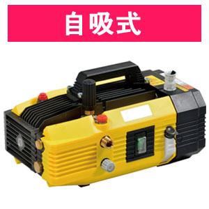 高圧洗浄機 ブリッツ 100V/6Mpa 自吸式 SH-0807B スーパー工業