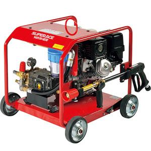 高圧洗浄機 スーパーエースウォッシャー エンジン式/7Mpa SER-2307-3【受注生産品】 スーパー工業