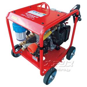 高圧洗浄機 スーパーエースウォッシャー エンジン式/5Mpa SER-3005-3【受注生産品】 スーパー工業