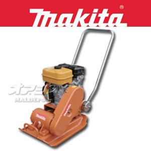 エンジンプレート 5.0馬力 12.74kN EP71 マキタ(makita)