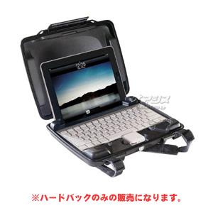 ハードバック(アイパッド用ケース・プロテクターケース) 314×248×54mm ブラック i1075 PELICAN PRODUCTS