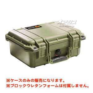 スモールケース フォームなし(ミリタリーケース・プロテクターケース) 339×295×152mm オリーブドラブ 1400NFOD PELICAN PRODUCTS