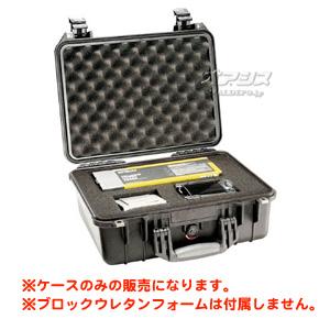ミディアムケース フォームなし(ミリタリーケース・プロテクターケース) 406×330×174mm ブラック 1450NFBK PELICAN PRODUCTS