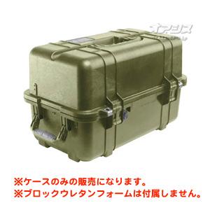ミディアムケース フォームなし(ミリタリーケース・プロテクターケース) 529×323×324mm オリーブドラブ 1460NFOD PELICAN PRODUCTS