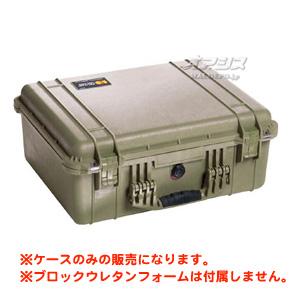 ミディアムケース フォームなし(ミリタリーケース・プロテクターケース) 524×428×206mm オリーブドラブ 1550NFOD PELICAN PRODUCTS