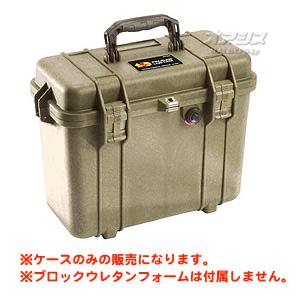 ミディアムケース フォームなし(ミリタリーケース・プロテクターケース) 430×244×341mm オリーブドラブ 1430NFOD PELICAN PRODUCTS