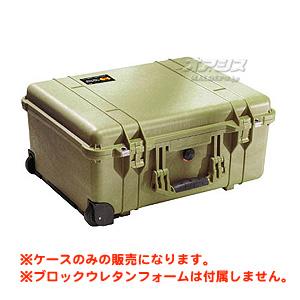 ラージケース フォームなし(ミリタリーケース・プロテクターケース) 560×455×265mm オリーブドラブ 1560NFOD PELICAN PRODUCTS