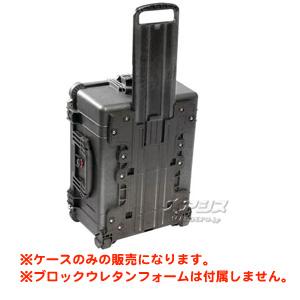 ラージケース フォームなし(ミリタリーケース・プロテクターケース) 630×500×302mm ブラック 1610NFBK PELICAN PRODUCTS