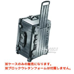 ラージケース フォームなし(ミリタリーケース・プロテクターケース) 630×492×352mm ブラック 1620NFBK PELICAN PRODUCTS