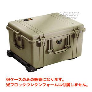 ラージケース フォームなし(ミリタリーケース・プロテクターケース) 630×492×352mm オリーブドラブ 1620NFOD PELICAN PRODUCTS