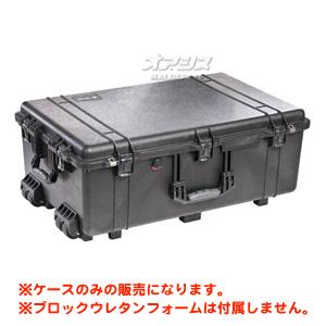 ラージケース フォームなし(ミリタリーケース・プロテクターケース) 781×520×295mm ブラック 1650NFBK PELICAN PRODUCTS